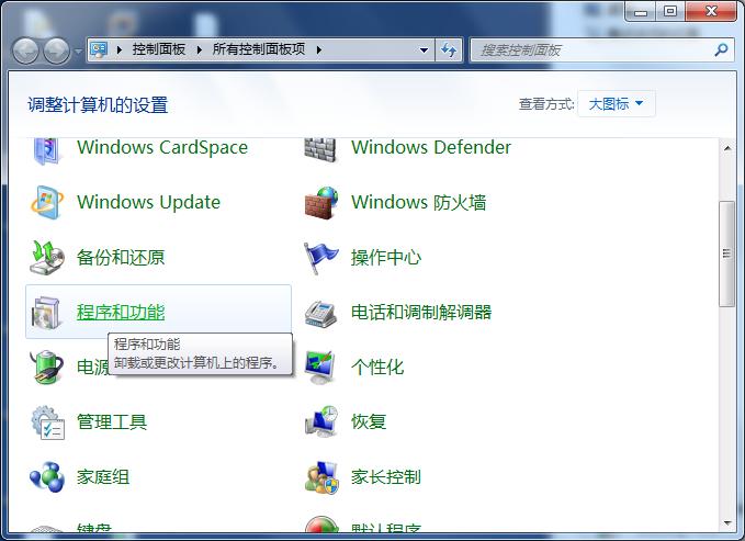 Windows7 旗舰版部署WordPress(IIS7.5+MySQL+PHP+WordPress)