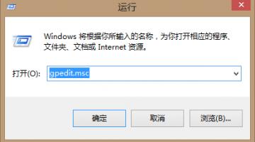 """windows7""""您可能没有权限使用网络资源""""和""""windows打印机无法连接""""有效解决方法"""