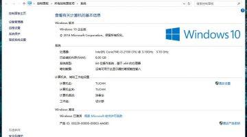微软msdn原版windows系统镜像下载地址大全