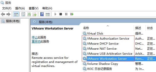 如何用VMware Workstation Pro 12虚拟机软件安装Mac系统