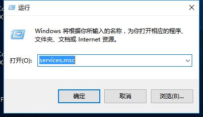 win10关闭自动更新,windows10如何关闭自动更新