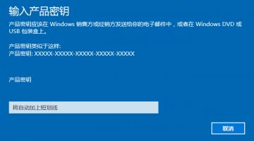 windows家族序列号keys(秘钥)整理