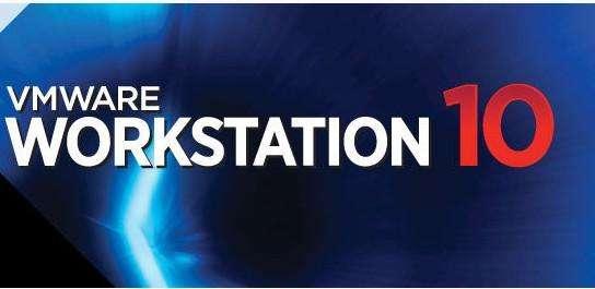VMware Workstation 10.0.6虚拟机软件中文版说明