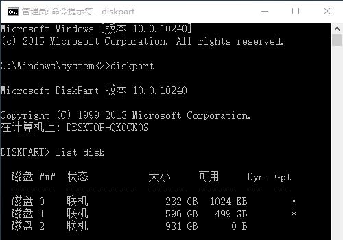 黑苹果双硬盘双系统Windows环境下挂载EFI分区